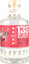135 East Hyogo Dry Gin 70cl